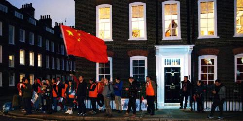 Chinese flag raising in central London, 11 October 2019